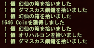 20110728_04.png