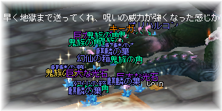 20110729_02.png