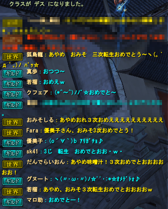 20110803_10.png