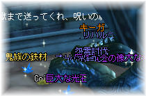 20110806_03.png