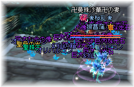 20110806_05.png