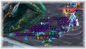 20110806_07.png