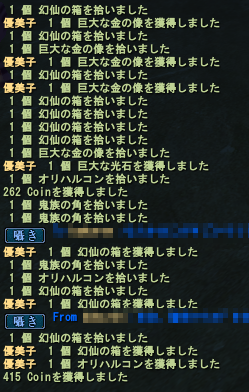 20110806_08.png