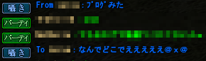 20110810_02.png