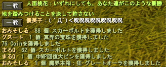 20110815_13.png