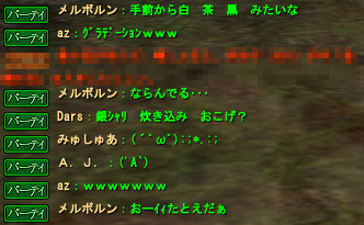 20110815_15.png
