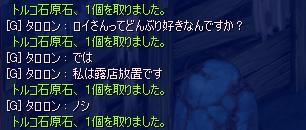screenshot0072.jpg