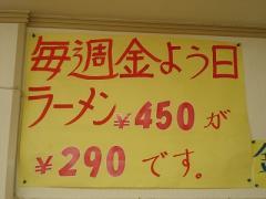 DSC03481.jpg