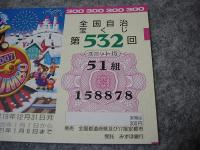 DSC05318_20080122213032.jpg