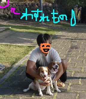 hatu4.jpg