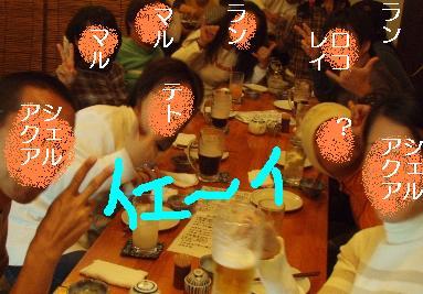 hatu5.jpg