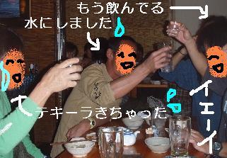 hatu8.jpg