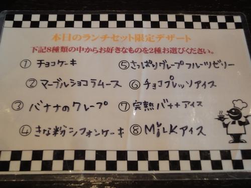 230521 SUI・Cafe12