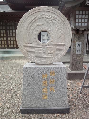 230521 四山神社3