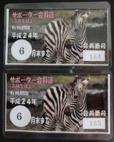 230615 動植物園5