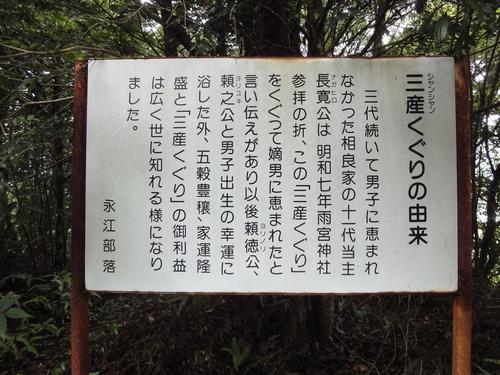 230702 雨宮神社10