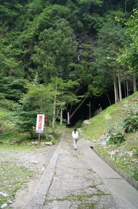 230702 神瀬洞窟5