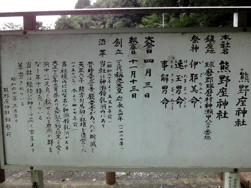 230702 神瀬洞窟3