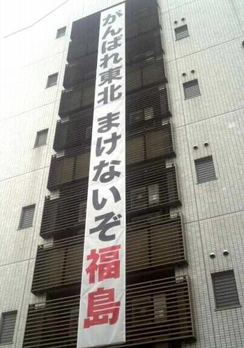 230718 福島