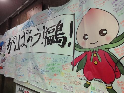 2307 福島1