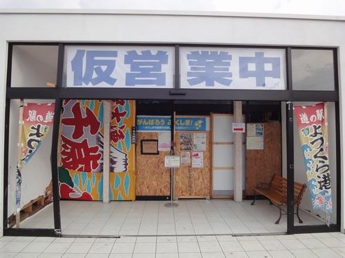 2307 福島13