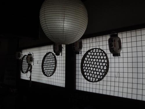 2307 喜多方8