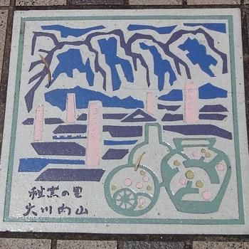 230806 伊万里街0-4