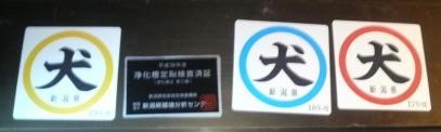 2008011920070000.jpg