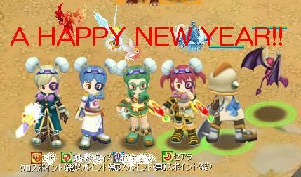 新年記念1