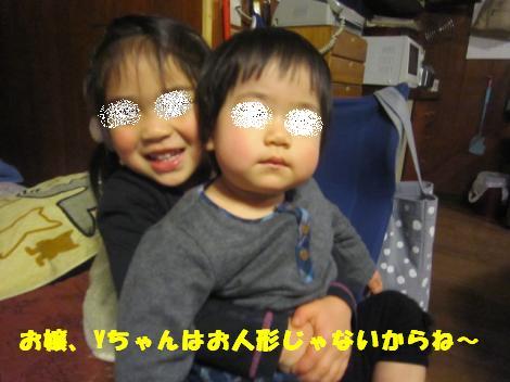 IMG_7140_convert_20110228104722.jpg