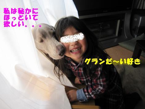 IMG_7491_convert_20110404130432.jpg