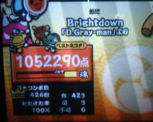 Brightdown.jpg