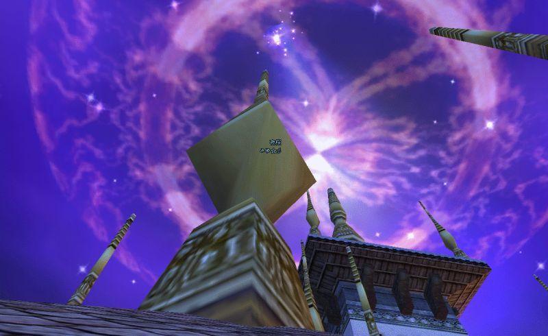 万界城の空w