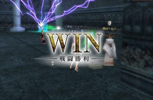 01-08 22-43 決闘ww