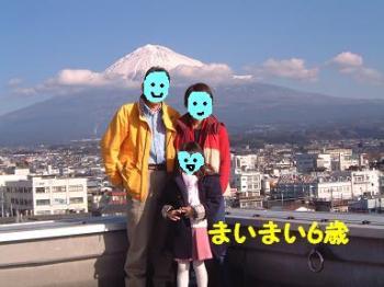 20070719203213.jpg