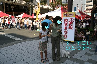 20071008234537.jpg