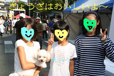 20071009000724.jpg