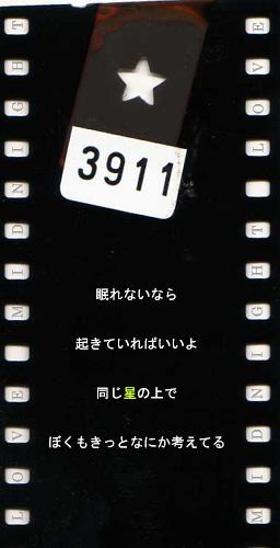FILM-JP