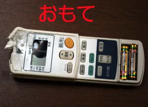 20070819120804.jpg