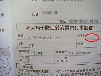 20070913222557.jpg