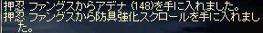 どろっぷ5