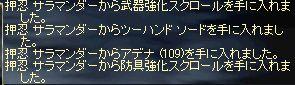 どろっぷ6