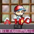 aqw2.jpg