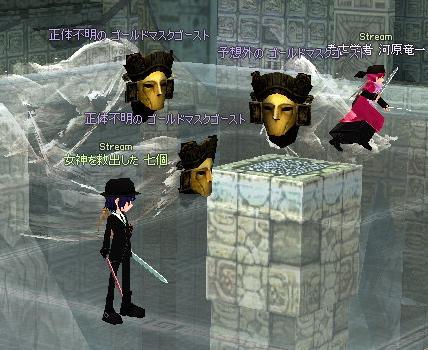20070403225644.jpg