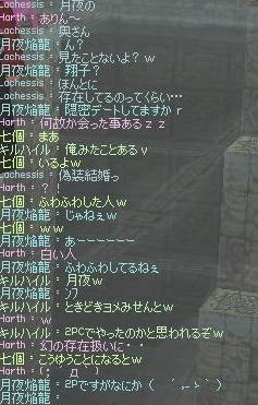 20070403231457.jpg