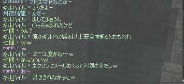 20070403231815.jpg