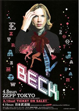 beck_japantour2007.jpg