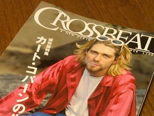 crossbeat_vol4b.jpg