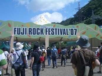 fujirock07-04.jpg