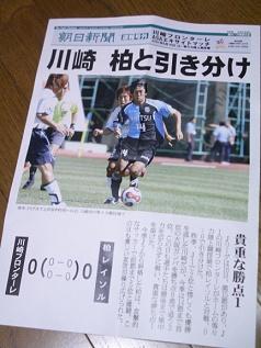 gogai13.jpg